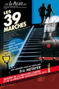 LES-39-MARCHES_3223513384299880688